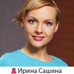 5 способов сохранить осиную талию от Ирины Сашиной